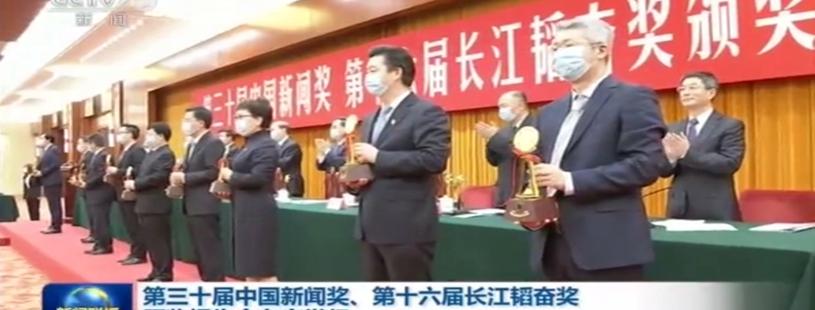 2020年11月6日,郑州报业集团社长石大东获得第十六届长江韬奋奖